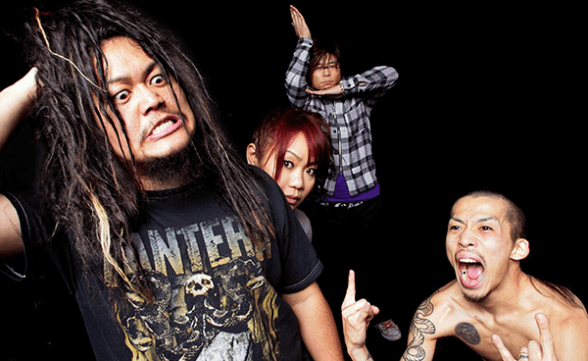 Detalle de entradas para el show de Maximum The Hormone en Chile