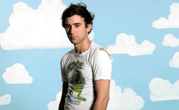 "Streaming del nuevo disco de Sufjan Stevens: ""Carrie & Lowell"""