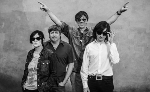 "Streaming de ""The Best Day"", nuevo disco de Thurston Moore"