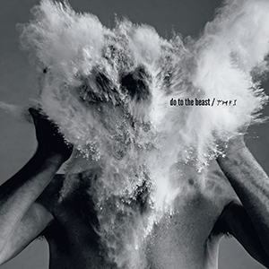 THE AFGHAN WHIGS - DO TO THE BEAST 2014
